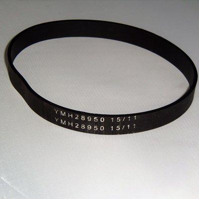 Bionaire YMH 28950 Vacuum Cleaner Belt / 1 piece - Genuine Royal Style 19 OEM 1LV1000000