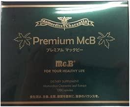 プレミアム マックビー ソフトカプセル 1箱120粒入り 【インカの秘密 Premium McB】