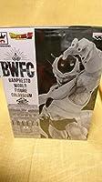 ドラゴンボールZ BANPRESTO WORLD FIGURE COLOSSEUM 造形天下一武道会2 其之一 フリーザ モノクロカラー BWFC