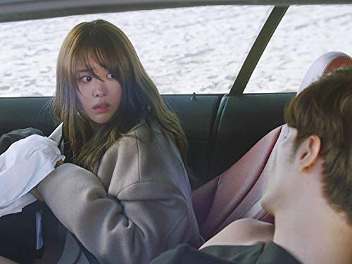 第2話 - ソンフン, ソン・ジウン, キム・ジェヨン
