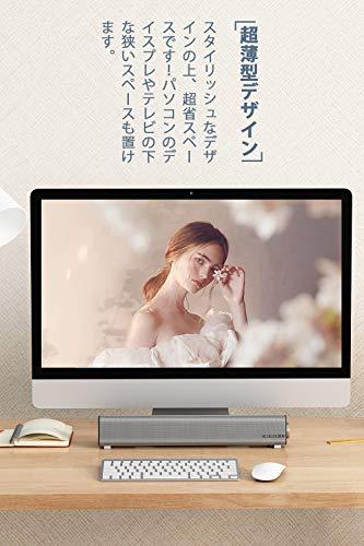 TaoTronicsPCスピーカーステレオUSBサウンドバー小型大音量高音質(マイク端子とヘッドホン端子付、高い互換性)USB給電AUX接続テレビ/パソコン/スマホ対応TT-SK018
