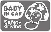 imoninn BABY in car ステッカー 【マグネットタイプ】 No.47 キノコさん2 (シルバーメタリック)