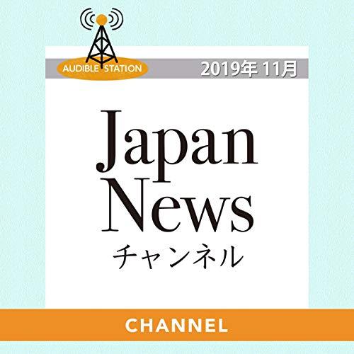 『Japan Newsチャンネル (2019年11月号)』のカバーアート