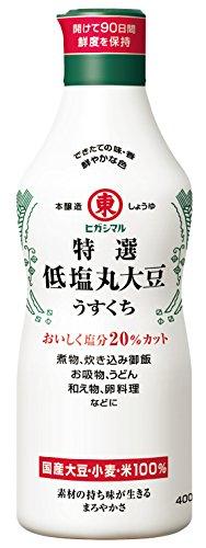 ヒガシマル醤油 ヒガシマル 特選低塩丸大豆うすくちしょうゆ 400ml