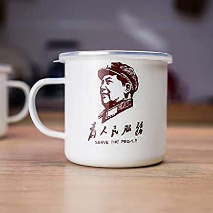 Preisvergleich für Becher Kaffeetassen Tassen Emaille 琅 琅 Becher Kaffeetasse Büro Tasse Nordic Wasser Tasse Einfache Kreative Gerade Mund Tasse, Retro Großer Mann Vorsitzender Mao 750Ml