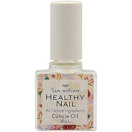 ヘルシーネイル 10ml ネイルオイル 100%天然成分 ローズゼラニウムの香り ツバキ油配合 ネイル美容液