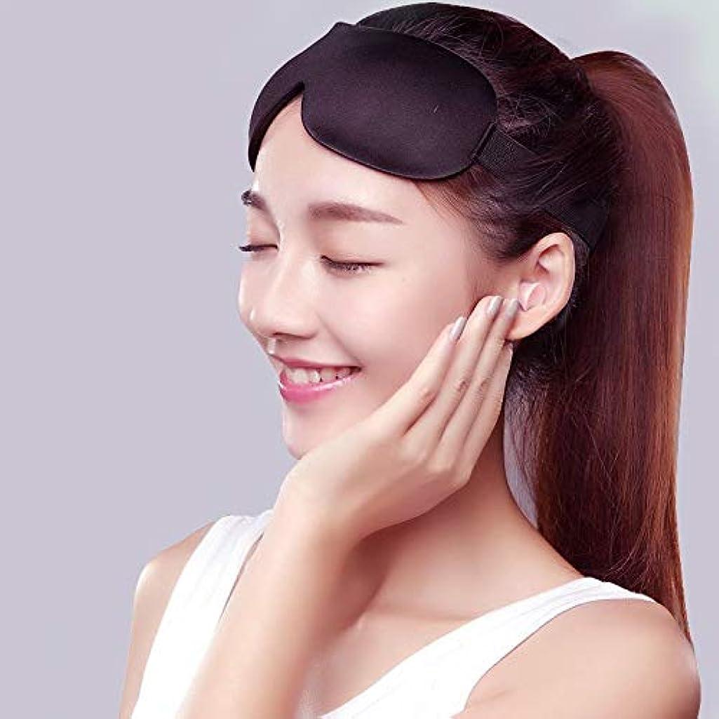 ペルメル冷ややかな縮れたメモアイシェード睡眠防音性耳栓ミュートアンチいびき睡眠アイマスク