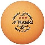 Nittaku Nexcel 12 x 3-Star 40+mm Orange Balls ITTF Approved