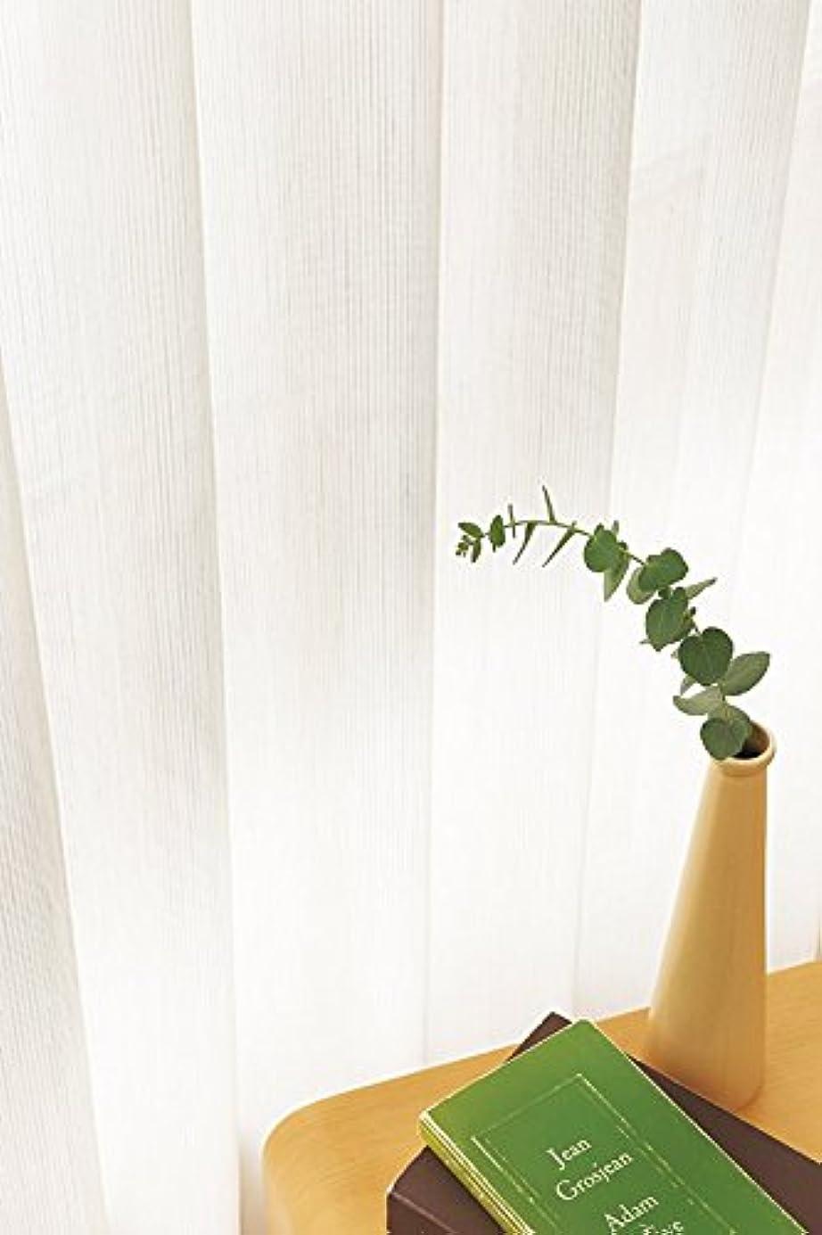 病弱微生物四面体東リ ナチュラルな表情をもたせた素材感のある糸 カーテン2.5倍ヒダ KSA60449 幅:100cm ×丈:130cm (2枚組)オーダーカーテン