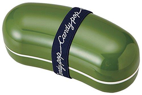竹中 日本製 竹中 お弁当箱 キャンディポップ ランチボックス グリーン (上段)200-260ml、(下段)200ml T-76363