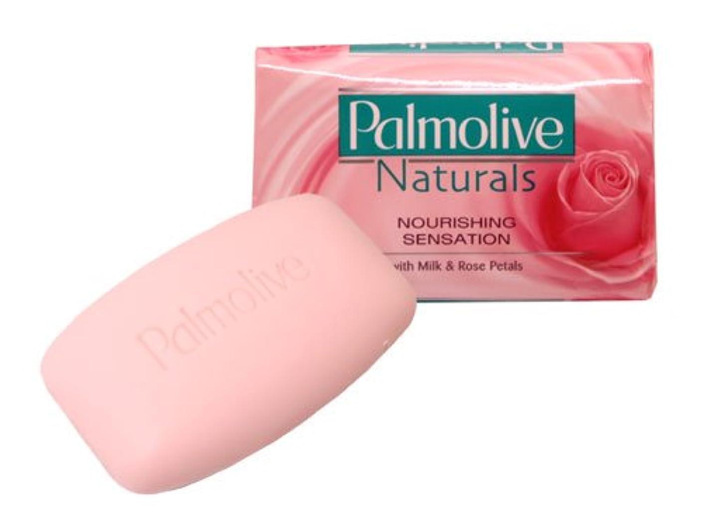 趣味歌手支援する【Palmolive】パルモリーブ ナチュラルズ石鹸3個パック(ミルク&ローズ)