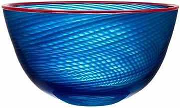 Decorative Red Rim Bowl Medium Crafted by Kosta BODA Sweden -