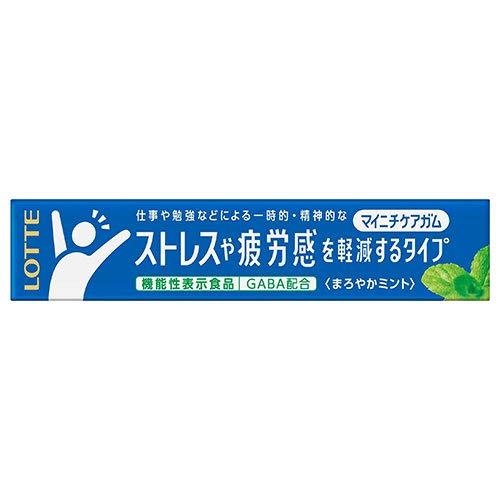 ロッテ マイニチケアガム(ストレスや疲労感を軽減するタイプ) まろやかミント 14粒 ×20個 機能性表示食品