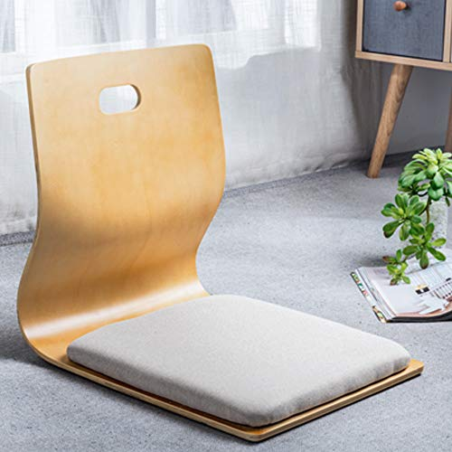Game Chairs,Living Room Chair Japanese Legless Chair Bay Window Backrest Chair Lazy Chair Cushion,Floor Chair Lazy Sofa Game Meditation Floor Seating Floor Chairs with Back Support for Adults (A)