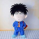 DINGX Plüschspielzeug 47 cm Basketball Anime-Serie Slam Dunk Star Team Sakuragi Blume Road Rukawa Ahorn Plüsch Puppe Geburtstagspuppe Chuangze