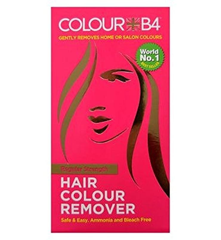 習字辞任ステーキカラーB4。ヘアカラーリムーバー (ColourB4) (x2) - Colour B4. Hair Colour Remover (Pack of 2) [並行輸入品]