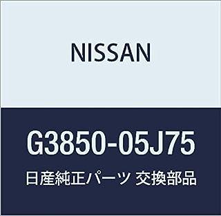 NISSAN(ニッサン)日産純正部品ルーフ ラック G3850-05J75