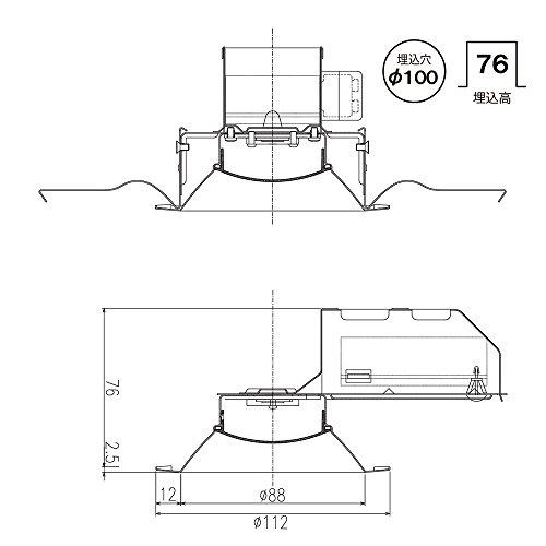 NEC『LEDダウンライト(MRD06013(RP)BW1/L-1)』