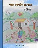 Story book: Assamese Language