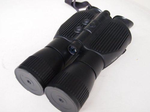 Dipol D 216 Russisches Nachtsichtgerät/Restlichtverstärker, Night Vision