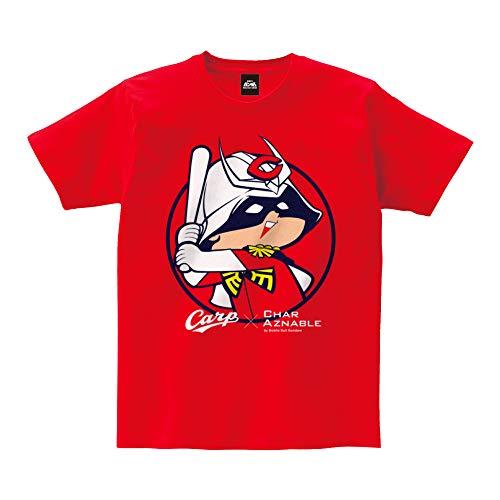 広島東洋カープ×機動戦士ガンダム コラボ Tシャツ (シャア坊や) レッド (S)