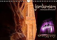 Jordanien - Wuestenzauber & Weltwunder (Wandkalender 2022 DIN A4 quer): Der Zauber des Orients - eingefangen in den Schoenheiten Jordaniens. (Monatskalender, 14 Seiten )
