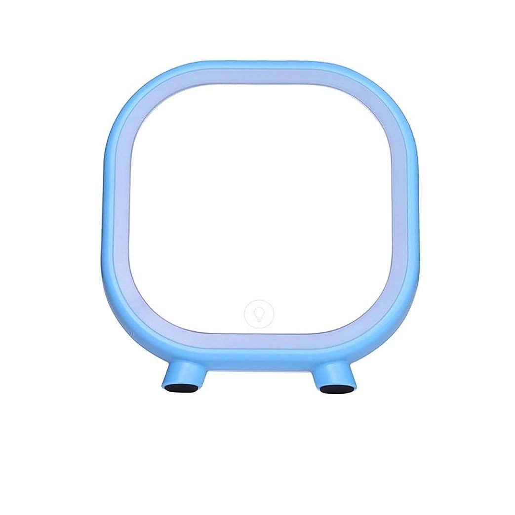 クロス半ば突っ込む流行の 創造的なLEDの薄いピンク/青い正方形のブルートゥースのスピーカーの化粧台/化粧鏡 (色 : Blue)