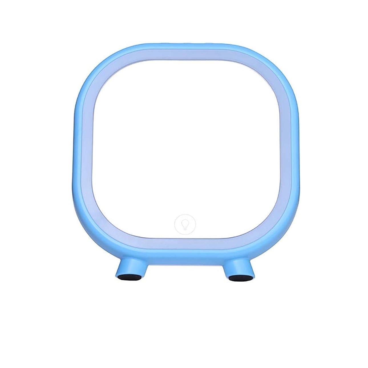 流行の 創造的なLEDの薄いピンク/青い正方形のブルートゥースのスピーカーの化粧台/化粧鏡 (色 : Blue)