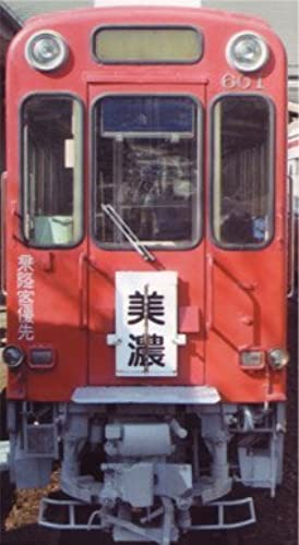 Type 600 N gauge model NT75 Meitetsu (M car) (japan import)