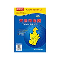 Tianjin map (folded) [paperback]