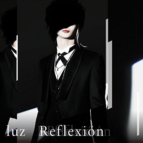luz【Rose】歌詞の意味を考察!墜ちることを選ぶのはなぜ?独りから「共に」に変化した真意を解明!の画像