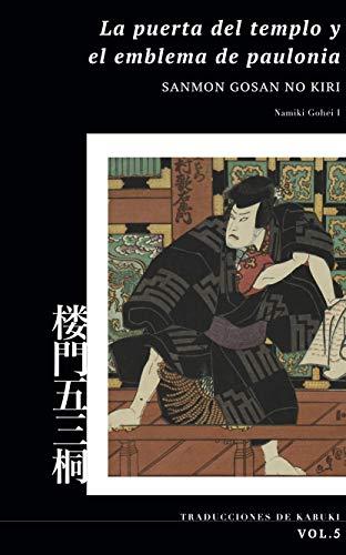 La puerta del templo y el emblema de paulonia: Sanmon Gosan no Kiri (Traducciones de Kabuki nº 5) (Spanish Edition)