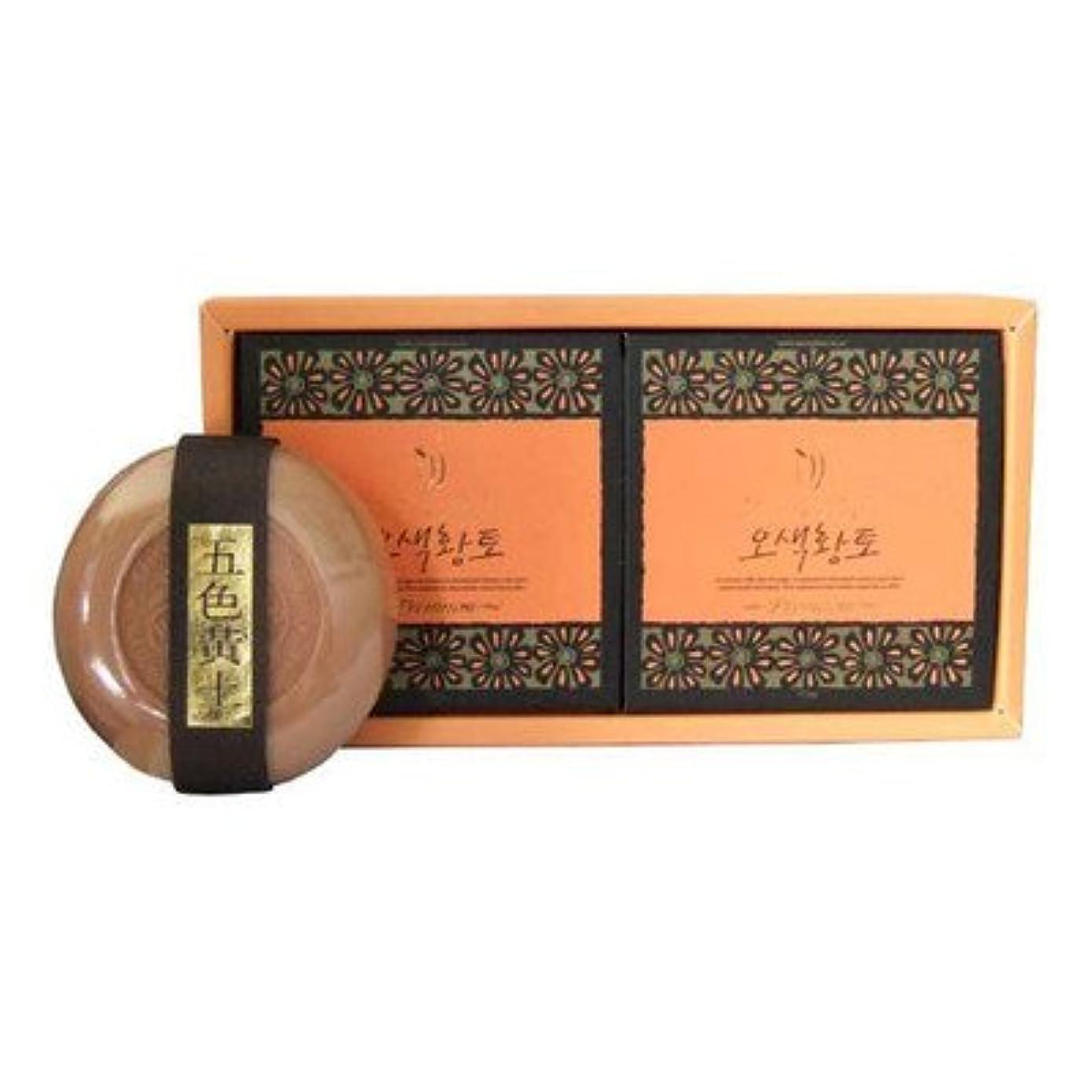 活性化する無効にする添加剤SONGHAK(ソンハク) 五色黄土石鹸 110g X 2個