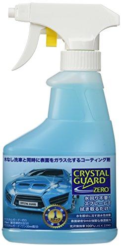 クリスタルガード・ゼロ(水なし洗車と同時にクリスタルガラスコーティングで艶出し&保護)
