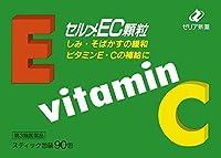【第3類医薬品】セルメEC顆粒 90包