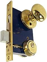 Best marks security door locks Reviews