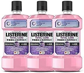 Listerine Total Care Zero 1L Triple Pack, 1L x3