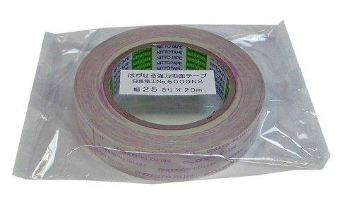 日東電工 はがせる強力一般両面テープ #5000NS 25ミリX20M