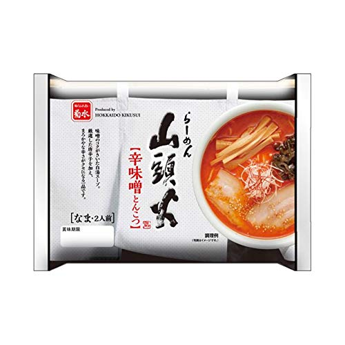 生らーめん山頭火 辛味噌とんこつ 2人前 袋 札幌 ご当地 人気有名店 菊水 らーめん お取り寄せ 冷蔵
