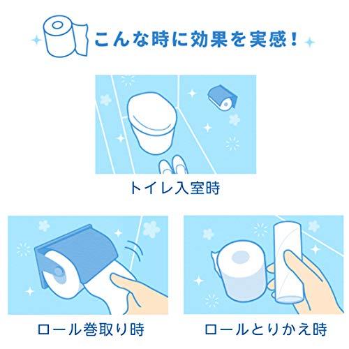 エリエールトイレットペーパー消臭プラス(+)25m×12ロールダブルパルプ100%しっかり香るフレッシュクリアの香り