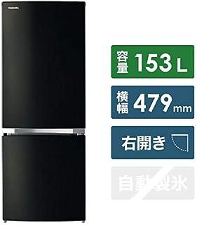 東芝 153L 2ドア冷蔵庫(メタリックブラック)【右開き】TOSHIBA GR-P15BS-K