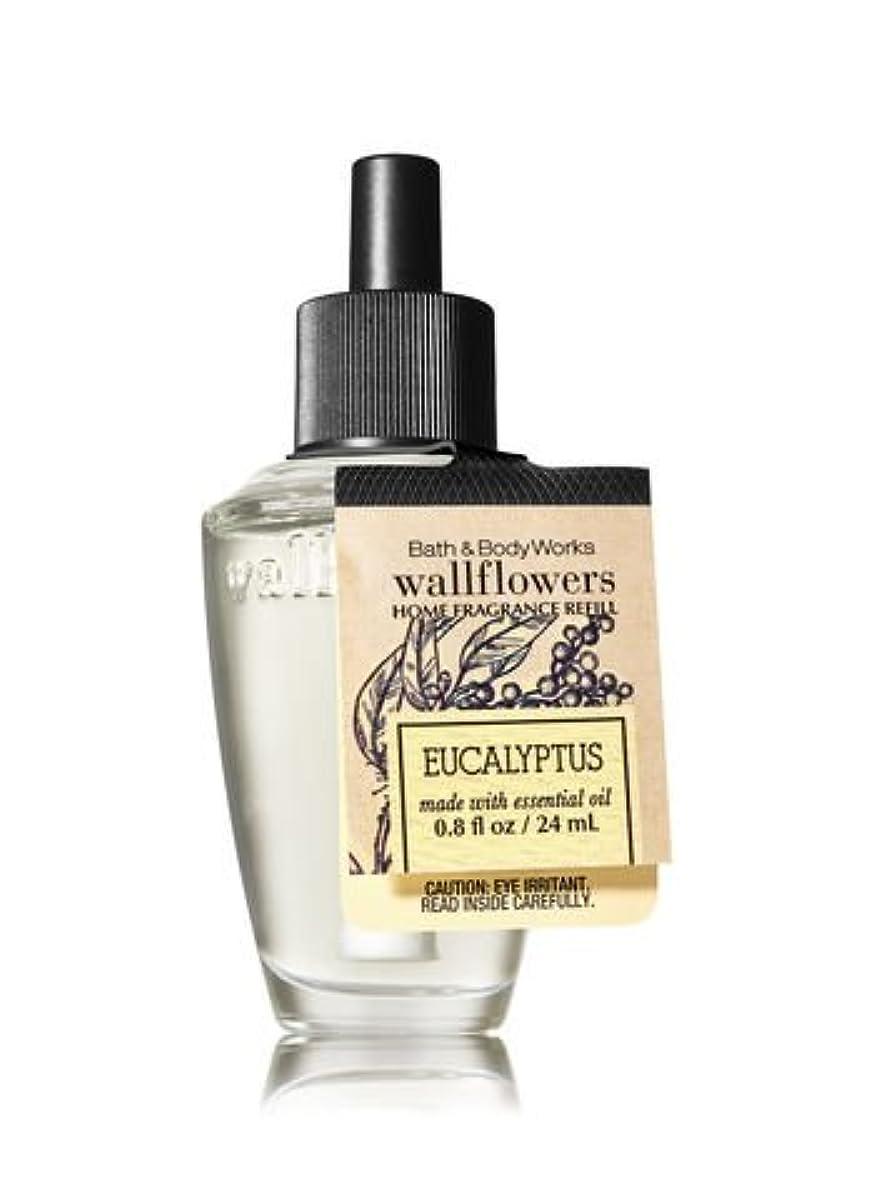 スプリット振りかける神経【Bath&Body Works/バス&ボディワークス】 ルームフレグランス 詰替えリフィル ユーカリ Wallflowers Home Fragrance Refill made with essential oil Eucalyptus [並行輸入品]
