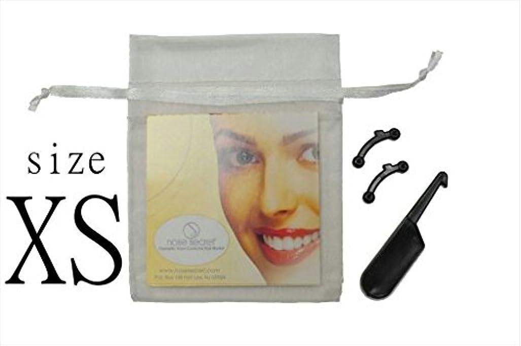 パスポート厚いコーヒー日本語説明書付 鼻プチ! ノーズシークレット サイズ 「XS」 正規品 アメリカ製 NOSE SECRET 社製 鼻のアイプチ 手術不要で鼻が高くなる!