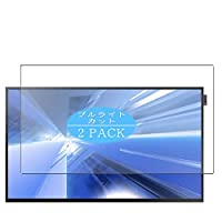 【2パック】 Synvy ブルーライトスクリーンプロテクター サムスン DC-E シリーズ DC32E LH32DCEPLGC/EN 32インチ ディスプレイモニタースクリーンフィルム 保護プロテクター [強化ガラスではありません]