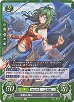 ファイアーエムブレム0/B16-077 N 黒翼の翔女 ビーゼ