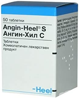Heel Angin - Homeopathy For Acute And Chronic Tonsillitis, Pharyngitis - 2X50 Tablets