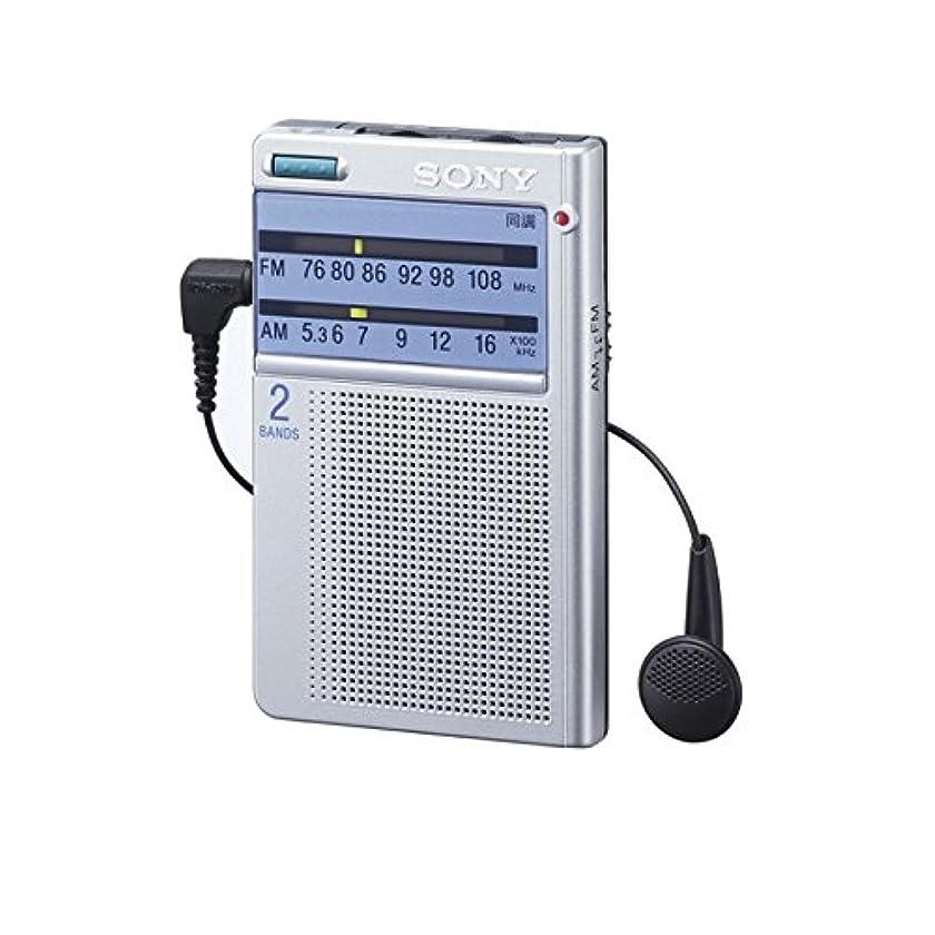 気を散らす比較的なんとなくSONY ICF-T46 ラジオポータブルFM / AM超スリムサイズ12.4ミリメートル ICFT46 [並行輸入品]