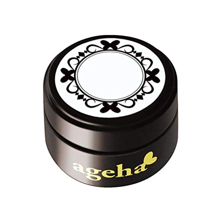デクリメントカストディアンどれかageha カラージェル コスメカラー 300 マットホワイトA マット 2.7g UV/LED対応