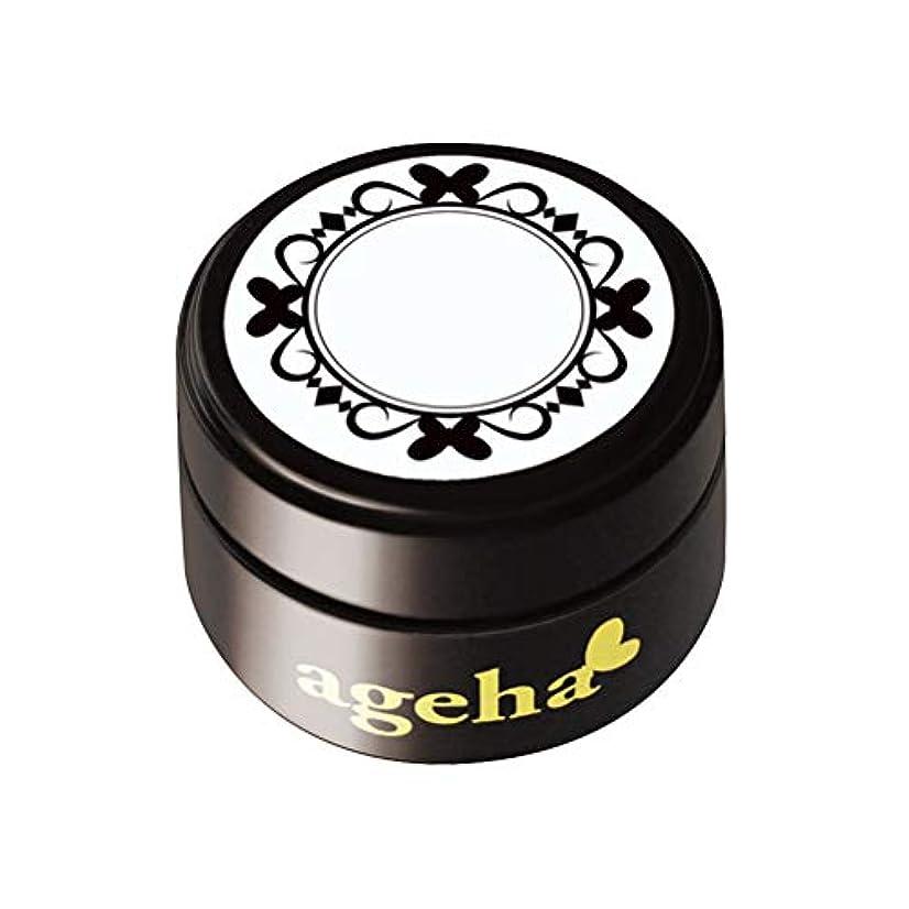 入り口争ううぬぼれageha カラージェル コスメカラー 300 マットホワイトA マット 2.7g UV/LED対応