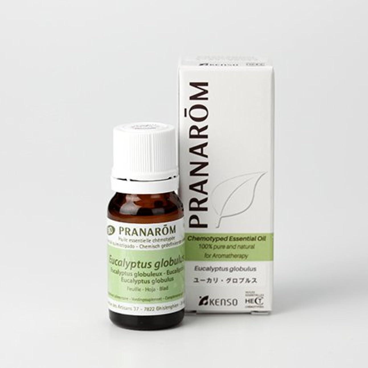 前提未来変わるプラナロム ( PRANAROM ) 精油 ユーカリ?グロブルス 10ml p-67 ユーカリグロブルス